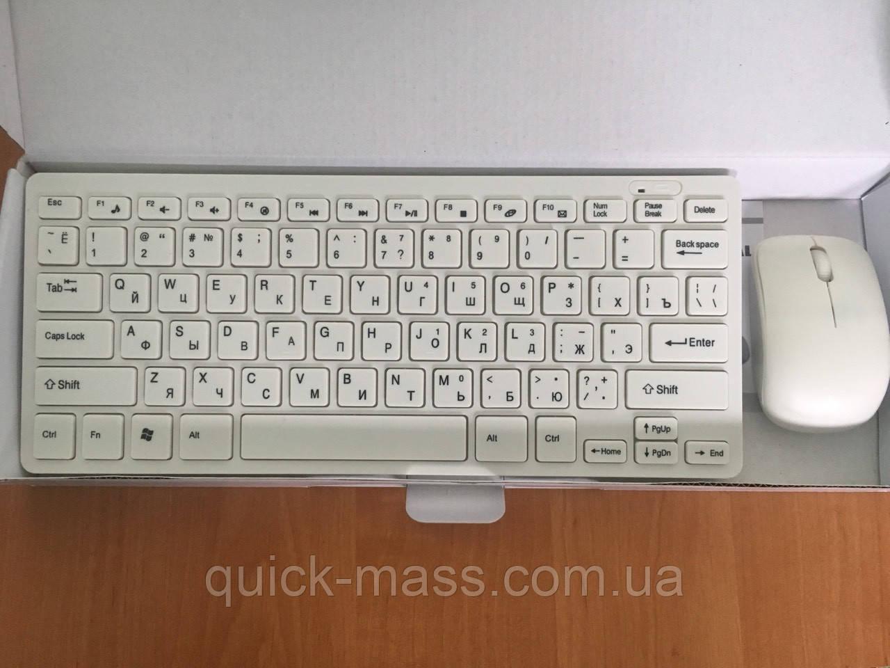 Бездротова клавіатура з мишею W03
