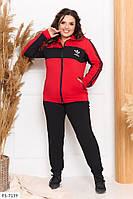 Зручний спортивний костюм жіночий чорно-червоний осінній з двуніткі великих розмірів 48-54 арт. 6375