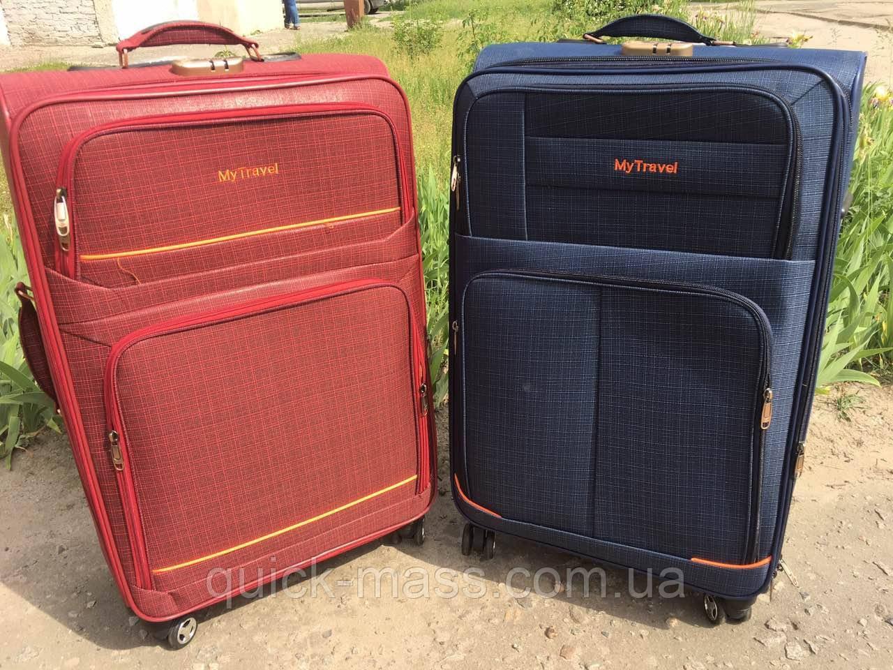 Тканевые Чемоданы на 4 колеса, разных размеров и цветов My travel