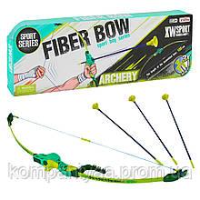 Дитячий лук зі стрілами на присосках 9832 A / B (Зелений)