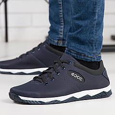 Кросівки чоловічі сині з прошитою підошвою