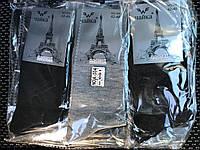 Спортивні шкарпетки Чоловічі під кросівки Чоловічі Бавовна, фото 1