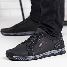 Чоловічі кросівки чорні