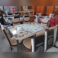 6-020 Стол раскладной из стекла и 6 стульев
