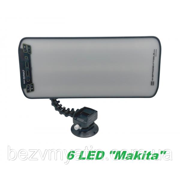 Лампа мобільна LED MAKSMASTER-М G2 6LED (BMA) MAKITA