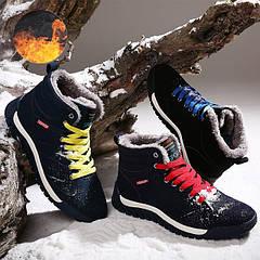 Детские зимние кроссовки для мальчиков и девочек (рр. с 28 по 37)
