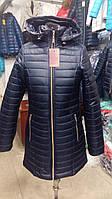 Демисезонная удлиненная женская стеганная куртка плащ в черном цвете 42-54 размеры наличии