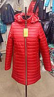Демисезонная удлиненная женская стеганная куртка плащ в красном цвете 42-54 размеры наличии