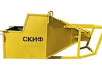 """Бункер для бетону Скіф """"Черевик"""" від 0,75 - 2 куб"""