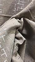 Шторная ткань блэкаут рогожка на метраж, высота 2,8м (М22), фото 2