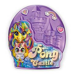 """Набір креативного творчості """"Pony Castle"""" Danko Toys BPS-01-01 укр"""