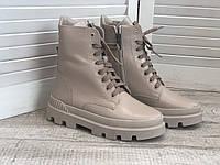 Жіночі шкіряні черевики бежеві 1122 беж розміри 36-41