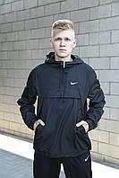 Анорак Nike Мужской House Черный найк ветровка осенняя весенняя летняя спортивная