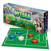 """Настільна гра """"Футбол"""" MKT0103"""