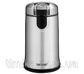 Zelmer ZCG7425