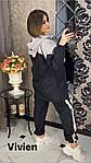 Жіночий костюм: куртка + штани (Батал), фото 3
