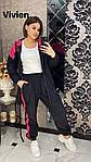 Жіночий костюм: куртка + штани (Батал), фото 4