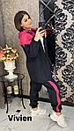 Жіночий костюм: куртка + штани (Батал), фото 6