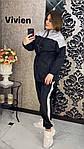 Жіночий костюм: куртка + штани (Батал), фото 7