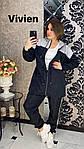Жіночий костюм: куртка + штани (Батал), фото 8