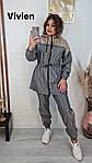 Жіночий костюм: куртка + штани (Батал), фото 9