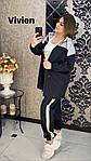 Жіночий костюм: куртка + штани (Батал), фото 10