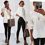 Жіночий костюм двійка: лосини + кофта, фото 5