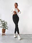 Жіночий костюм двійка: лосини + кофта, фото 10