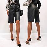 Жіночі шорти бермуди, фото 4