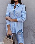 Женская рубашка софт, фото 2