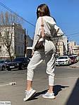 Женский спортивный костюм с укороченной кофтой, фото 5