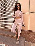 Женский спортивный костюм с укороченной кофтой, фото 9