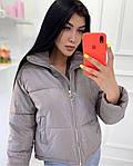 Женская куртка с холофайбером, фото 2