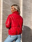 Женская куртка с холофайбером, фото 6