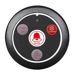 Кнопка виклику офіціанта бездротова з 4-ма кнопками Retekess T117 чорна, росіяни підпису (рахунок, виклик,
