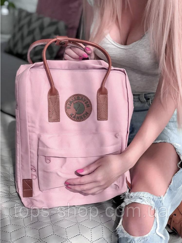 Рюкзак Kanken Fjallraven Classic 16л Розовый ( пудра ) канкен с кожаными ручками школьный, портфель Pink