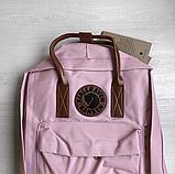 Рюкзак Kanken Fjallraven Classic 16л Розовый ( пудра ) канкен с кожаными ручками школьный, портфель Pink, фото 9