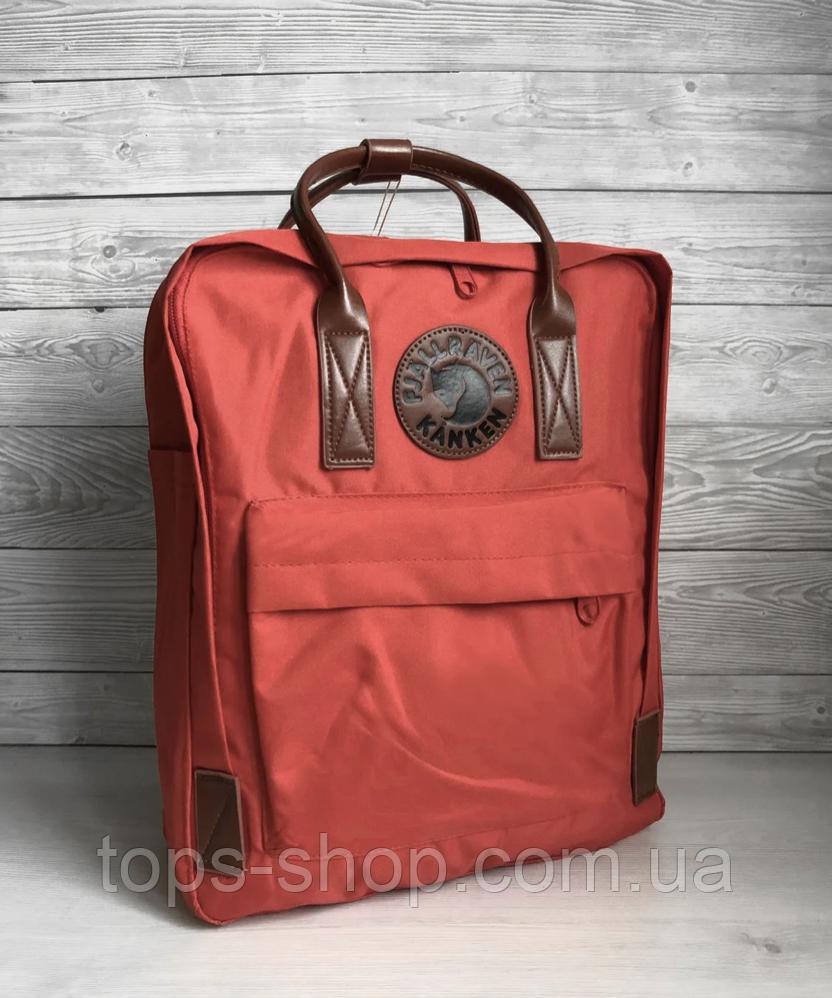 Рюкзак Kanken Fjallraven Classic 16л Червоний канкен з коричневими шкіряними ручками шкільний портфель Red