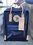 Рюкзак Kanken Fjallraven Classic 16л Синий канкен с коричневыми кожаными ручками школьный, портфель blue, фото 3