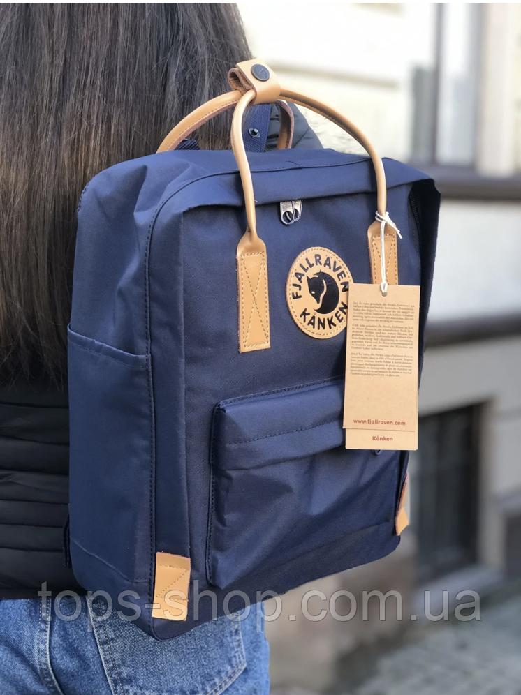 Рюкзак Kanken Fjallraven Classic 16л Синий канкен с коричневыми кожаными ручками школьный, портфель blue