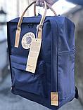 Рюкзак Kanken Fjallraven Classic 16л Синий канкен с коричневыми кожаными ручками школьный, портфель blue, фото 5