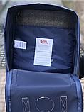 Рюкзак Kanken Fjallraven Classic 16л Синий канкен с коричневыми кожаными ручками школьный, портфель blue, фото 6