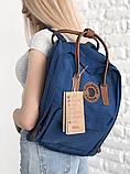 Рюкзак Kanken Fjallraven Classic 16л Синий канкен с коричневыми кожаными ручками школьный, портфель blue, фото 2
