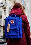 Рюкзак Kanken Fjallraven Classic 16л Синій електрик канкен з синіми ручками шкільний портфель blue, фото 2