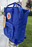 Рюкзак Kanken Fjallraven Classic 16л Синій електрик канкен з синіми ручками шкільний портфель blue, фото 3
