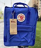 Рюкзак Kanken Fjallraven Classic 16л Синій електрик канкен з синіми ручками шкільний портфель blue, фото 5