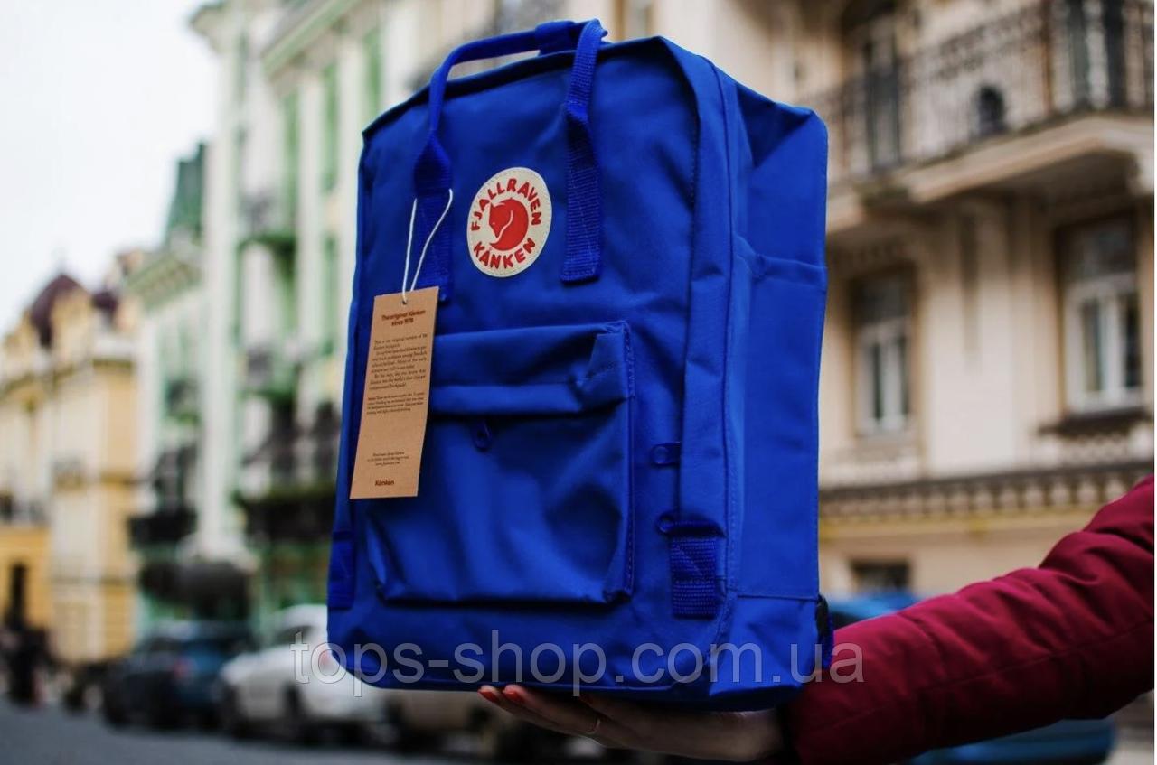 Рюкзак Kanken Fjallraven Classic 16л Синій електрик канкен з синіми ручками шкільний портфель blue