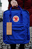 Рюкзак Kanken Fjallraven Classic 16л Синій електрик канкен з синіми ручками шкільний портфель blue, фото 8