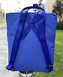 Рюкзак Kanken Fjallraven Classic 16л Синій електрик канкен з синіми ручками шкільний портфель blue, фото 9