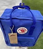 Рюкзак Kanken Fjallraven Classic 16л Синій електрик канкен з синіми ручками шкільний портфель blue, фото 10